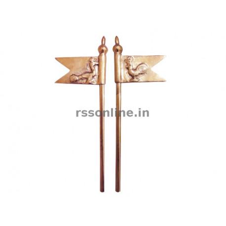 Sevel Kodi - Copper