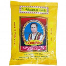 Sacred Ash (Vibhuti) - Sithanathan Son's Brand