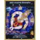 Sree Vasthu Bhagawan Hanging