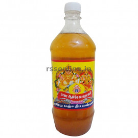 pooja samagri online homam items online at rss 4