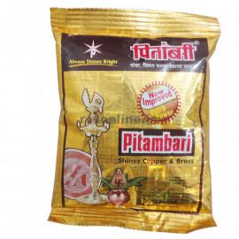 Pitambari Powder - 200gm