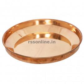 Copper Harivana Plate