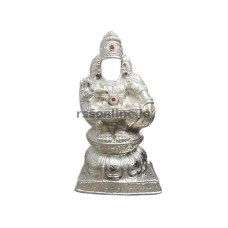 Iyappan Kavasam