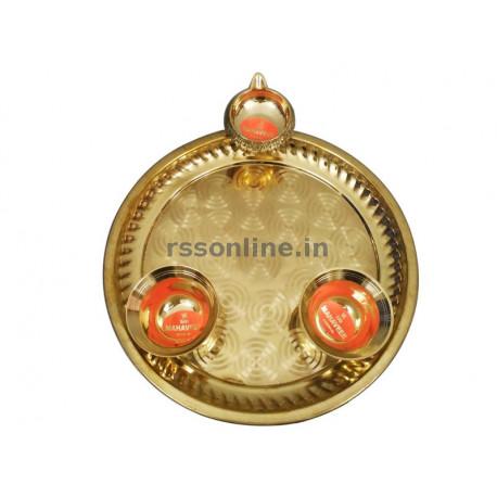 Pooja Plate - Brass