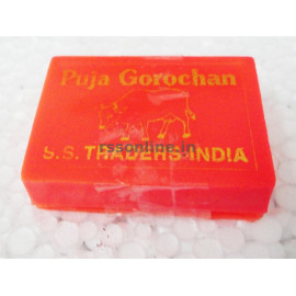 Gorasanam