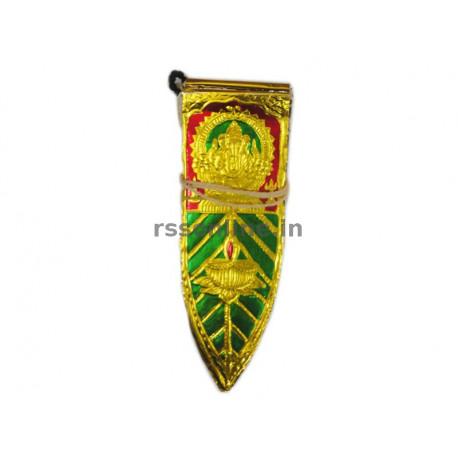 Maavilai Thoranam Gold