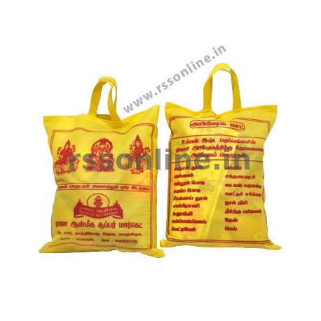 Abhishekam Package