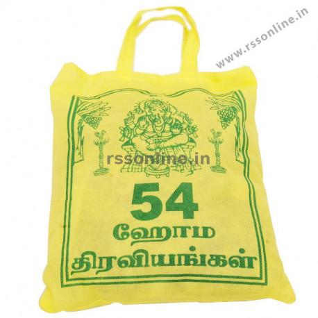 Homa Thiraviyam