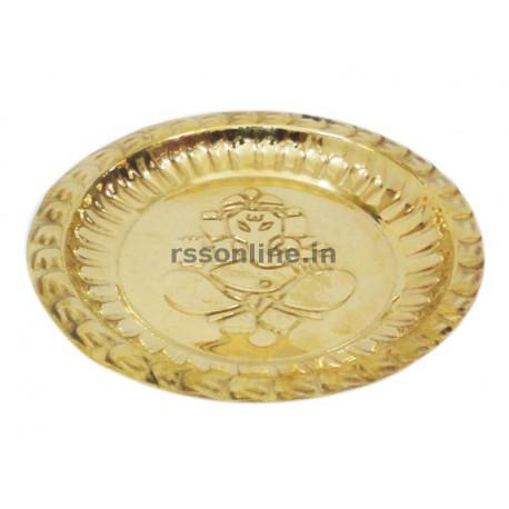 Fancy Plate