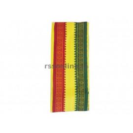 Thundu - Yellow