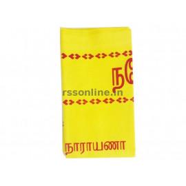 Thundu Namo Narayana