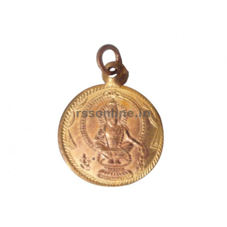 Iyappan Doller - Copper - Small