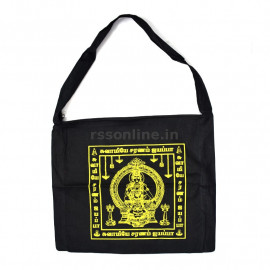 Iyappan Side Bag - Black