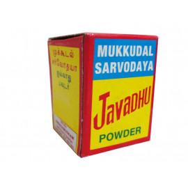 Javadhu Powder