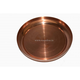 Puja Plate Plain Copper