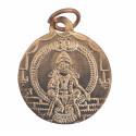 Iyappan Doller - Copper
