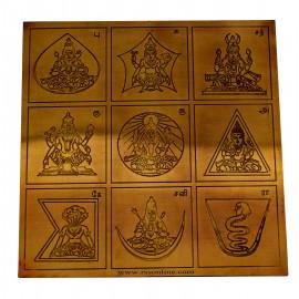 Navagraha set Yantra