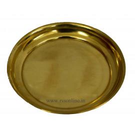 Plain Plate Brass