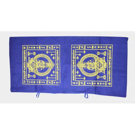 Ayyappan Erumudi Bag Special