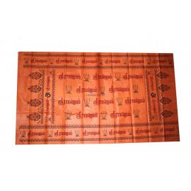Thundu Sri Ramajayam