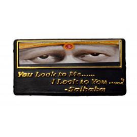 Sai Baba Eye