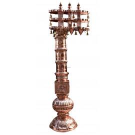 Kodimaram 7.5 ft copper