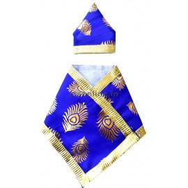 Saibaba Dress