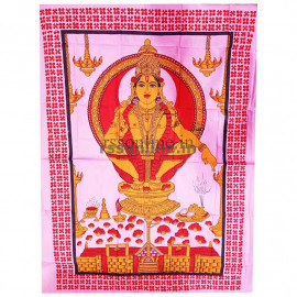 Ayyappan Printed Screen - Cotton