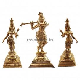 Krishnar Set - Panchaloha