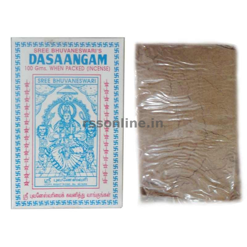 Dasangam dhoop powder – Pooja samagri item – rssonline in