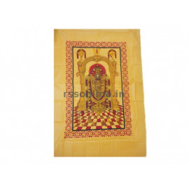 Balaji Printed Screen - Cotton