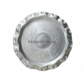 Aluminiam Plate