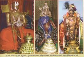 Thirukkatchi Nambi