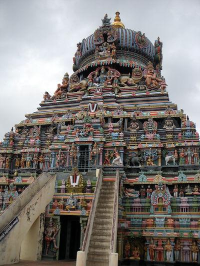 Ashtanga Vimanam