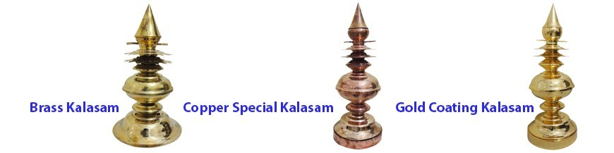 Temple Gopura Kalasam