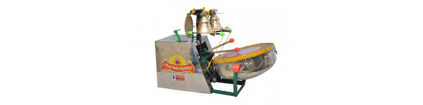 Temple Drum Bell Machine Online : buy automatic arti machine online arti nagada machine temple drum machine raja spiritual ~ Hamham.info Haus und Dekorationen
