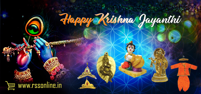 Online shopping for home puja and temple Pooja items | Buy